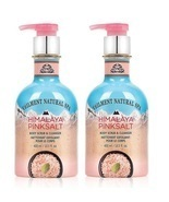 Avon Veilment Natural Spa Himalaya Pink Salt Body Scrub & Cleanser x2 - $33.50