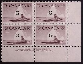 1962 Inuk and Kayak LR Block of 4 Canada Official Stamps Plate 1 Catalog O39 MNH