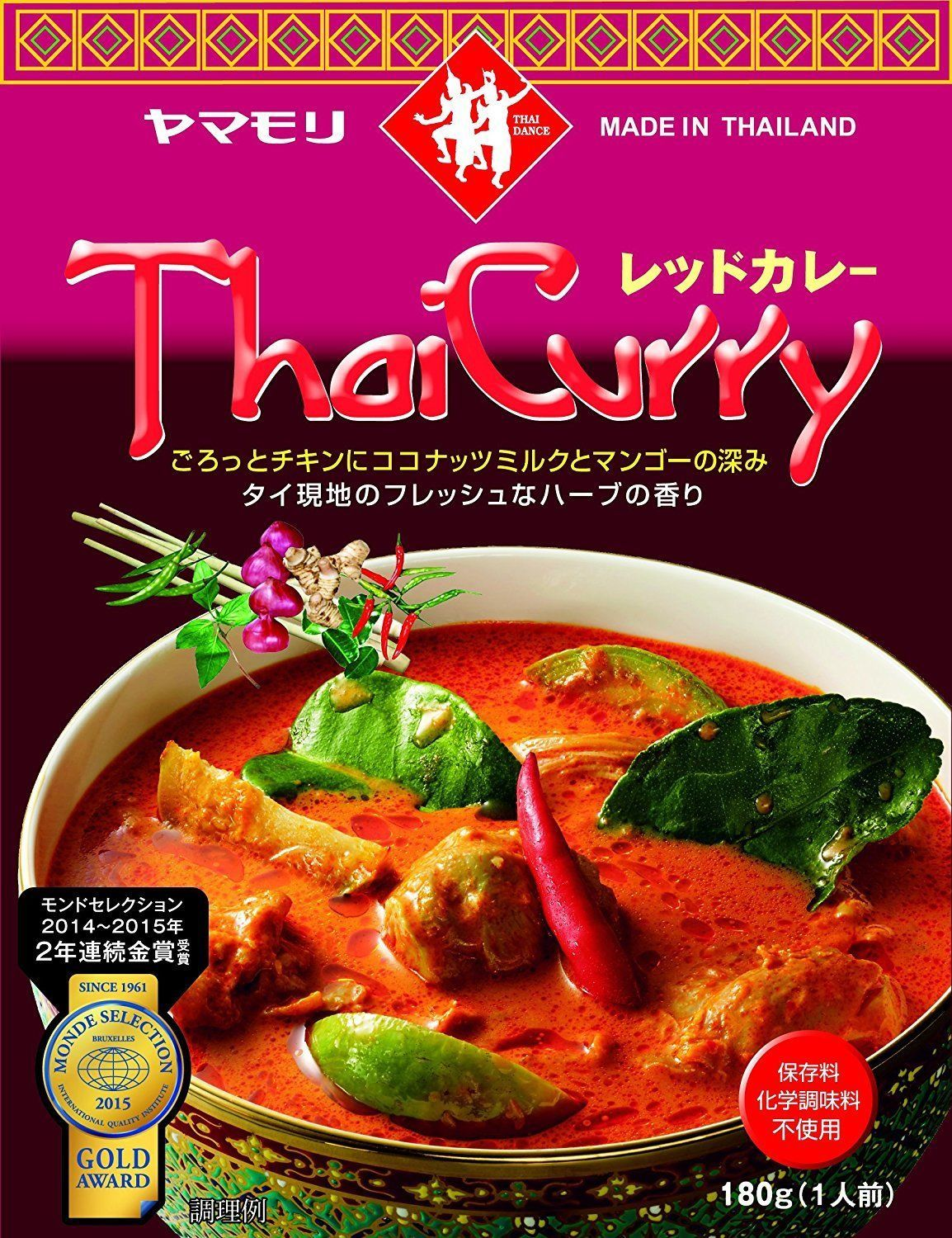 Thai Red Curry Yamamori Japan import x 3 and 50 similar items