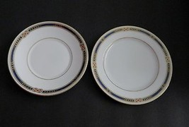 Faberge Monarch pattern Bread & Butter Plate and Saucer Japan 2 pcs - $11.88