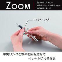 Tombow Japan SB-TCZ ZOOM 505mf Multi Function Pen - Silver Body image 4
