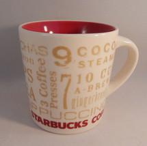 2008 Starbucks Mug 12 Days Of Christmas Holiday 14 Oz Red Inside - $9.89