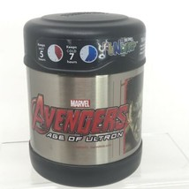Thermos Funtainer Food Jar Marvel Avengers Age of Ultron 10oz Vacuum Ins... - $12.58