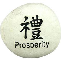 "Kheops International - Carved River Stone ""Prosperity"" - $6.60"