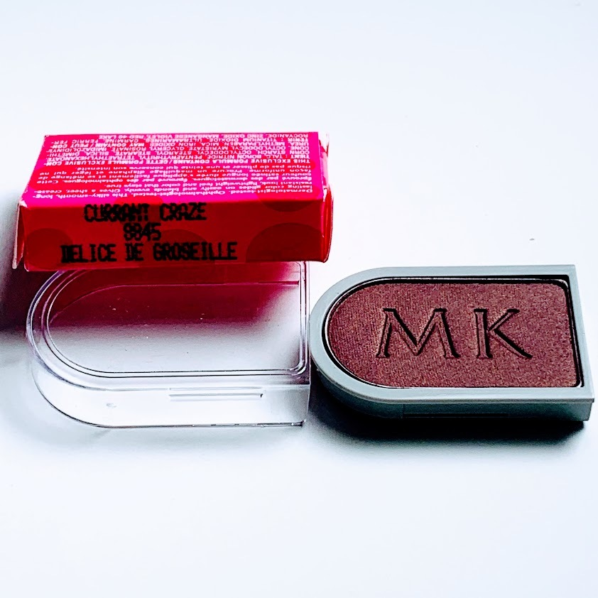 Primary image for Mary Kay Signature Currant Craze Eye Color Shadow