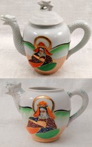 "Dragon Ware Tea Pot ""Mepoco Ware"" Japanese w/ creamer no lid - $11.99"
