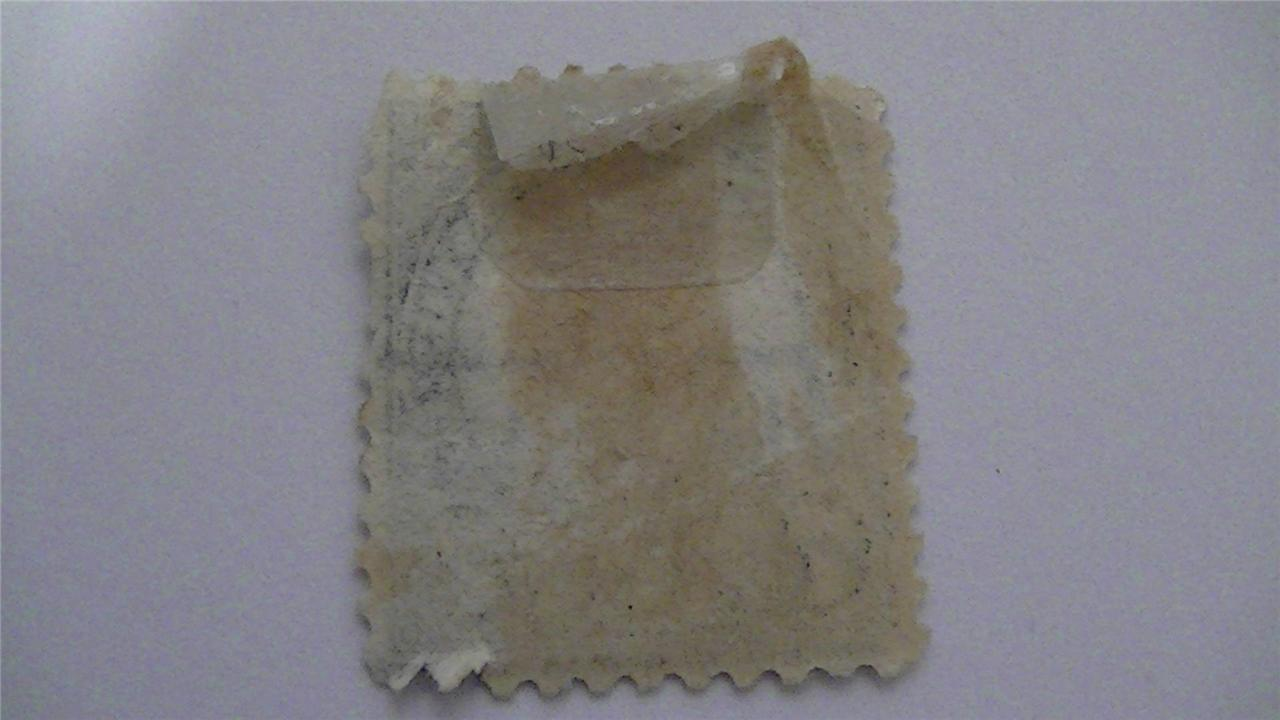 McKinley Black Vintage USA Used 7 Cent Stamp
