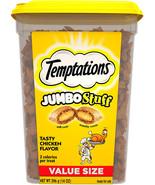 Temptations Jumbo Stuff Cat Treats, Tasty Chicken Flavor,14 oz Tub - $12.99+