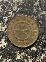 VS 2008 (1951) Nepal 2 Paisa Lot#L8935 - $7.70