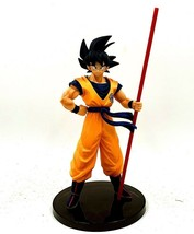 240mm Dragon Ball Z Goku PVC Plastic Movie Cartoon Character Kids Toy Po... - $68.07