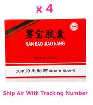 Nan Bao Jiao Nang Chinese Herbs For Sex apathy ( 20 capsules  / Box ) x ... - $36.00