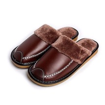 Leather Slippers Warm Winter Christmas Gift Non-Slip Home Pu Indoor Men ... - $31.84 CAD