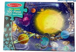 100 Piece Melissa & Doug Solar System Puzzle kids large pieces Non-Toxic... - $4.94
