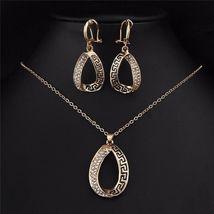 Women Designer Fashion Crystal Jewelry Set image 1
