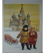 Soviet Russian Children Sled St Basil's Cathedral Art Print - D.C. Cook ... - $11.53