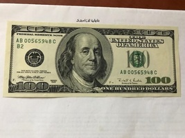 USA United States $100.00 banknote uncirculated Year 1996 #2 - $189.95