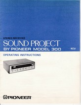 Pioneer Sound Project 300 Receiver Manual, Schematics,Spec Sheet, Servic... - $15.00