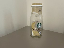 Starbucks frappuccino vanilla Empty Bottle - $2.49