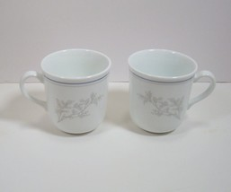 Corelle Queens Lace Pair of Cups Microwave Safe - $5.95