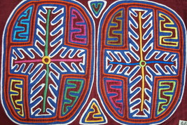 Kuna Geometric Mola Applique Hand stitched Folk Art Bottom of Basket Mot... - $56.99