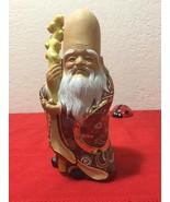 VTG Japan Porcelain- Shou Xing God of Longevity-Fine Arts Gold and Red  ... - $50.00
