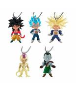 Dragon Ball UDM Burst 44 Keychain Set Goku Vegeta Cooler Trunks Android 14 - $31.90