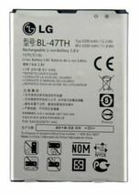 OEM LG Battery BL-47TH - Optimus G Vista Pro 2 F350 F350K F350S F350L D837 D838 - $10.58