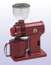 Fuji Royal Small High Performance Mill Miruko D... - $692.00