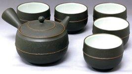 Tokyo Matcha Selection - Tokoname Kyusu Teaset - Reiko - 1pot & 5yunomi Cups Wit - $435.59