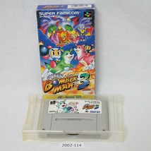 Nintendo SNES SUPER BOMBERMAN 3 Boxed Working SFC Games 2002-114 - $19.39
