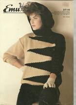 Emu 3714 Knit Knitted Pattern Womens Sweater - $4.99