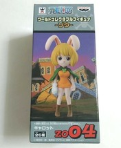 One Piece World Collectable Figure WCF Carrot Mink Zou zo04 BANPRESTO An... - $118.79