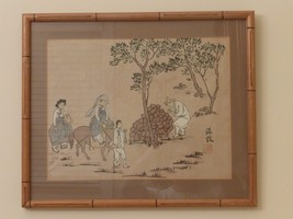 Vintage Chinese Signed Framed Watercolor with Red Seal - $900.00