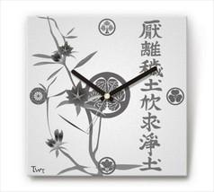 Sengoku Design Fabric Wall clock Interior Ieyasu Tokugawa - $99.99