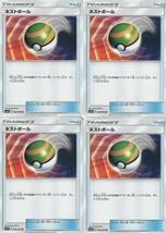Pokemon card game SM nest ball (set of four) - $19.59