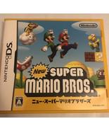DS software 笙。 New Super Mario Bros. - $23.38