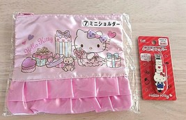 Hello Kitty Lottery per Sanrio  Mini shoulder pink /nail clipper heart s... - $39.00