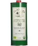 Frankies 457 Spuntino Extra Virgin Olive Oil - 1 liter - $39.37