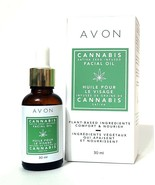 Avon Sativa Seed Infused Facial Oil 30ml / 1.0 fl oz - $22.27