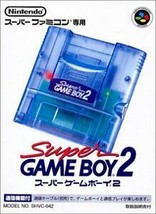 Sfc Snes Nintendo Super Game Boy 2 SHVC-SGB2 Super Famicom Nintendo - $62.81