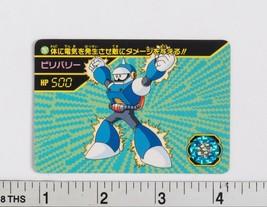 Rockman World 5 Trading Card #207 BANDAI CAPCOM 1994 Mega Man - $3.84