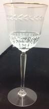 "Lenox Crystal CLASSIC LAUREL Set of 4 - 8"" Water Goblets (Gold Rim) image 2"