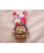 "Disney Vinylmation - Under The Groß Top Serie Acrobat Vinylmation 3 "" Figur - £10.69 GBP"