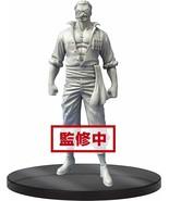 Banpresto Authentic One Piece Stampede Movie DXF The Grandlinemen Vol.3 - $28.21