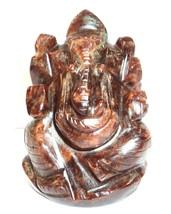 Gomed Ganesha / Lord Ganesha In Natural Gomed (hessonite) - $59.40