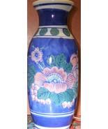 Vase - Flower Bud Vase - $7.00