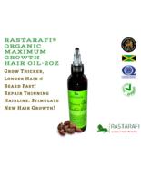 Rastarafi® Pure Jamaican Black Castor Oil Dark/ Potent | Fast Hair Growt... - $9.33