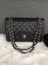 AUTHENTIC NEW CHANEL BLACK CAVIAR QUILTED JUMBO DOUBLE FLAP BAG SILVER HARDWARE