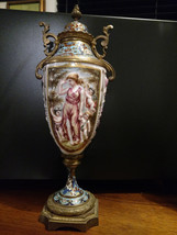 19th CENTURY ~ hand enameled/embossed hard paste porcelain portrait urn ... - $850.00