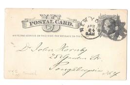 UX5 New York 1876 Fancy Radial Spokes Gear n Circle Cancel Boerke Tafel Medicine - $37.50